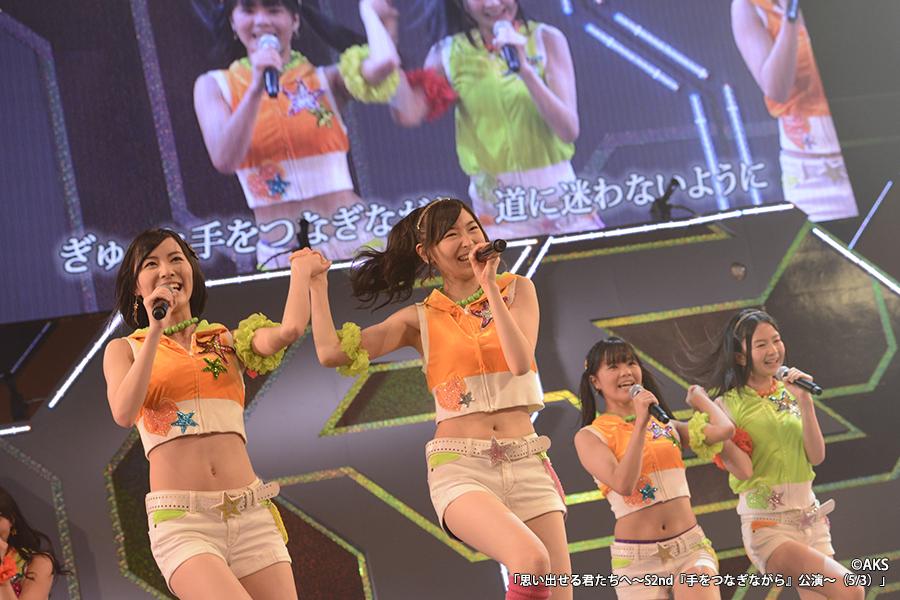 思い出せる君たちへ~AKB48グル...