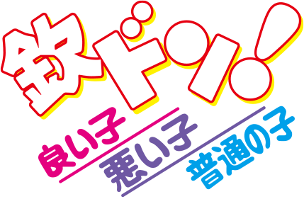 キラキラ☆プリキュアアラモード #9「キラパティがあなたの恋、叶えます!」★7 [無断転載禁止]©2ch.net ->画像>406枚