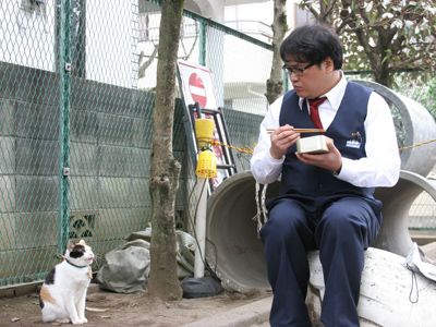 連続テレビドラマ ねこタクシー || ファミリー劇場
