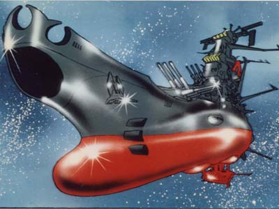 宇宙戦艦ヤマトの画像 p1_3