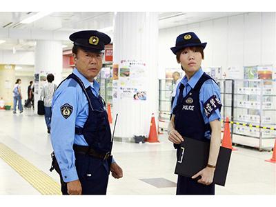 鉄道警察官 清村公三郎7 秩父長...
