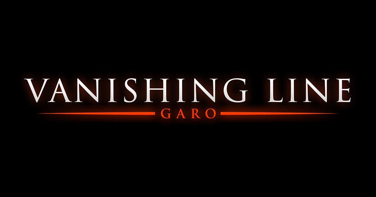 牙狼 GARO   VANISHING LINE の画像 p1_20
